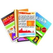 CMS Brochure Module